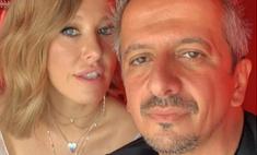 Горько: Ксения Собчак и Константин Богомолов поженились!