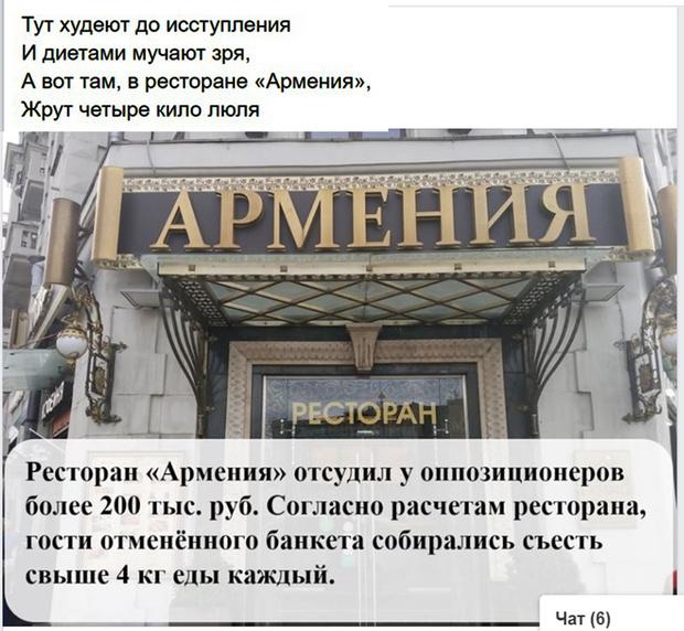 Фото №5 - 13 злободневных «порошков» про нашу жизнь от ироничного гражданина