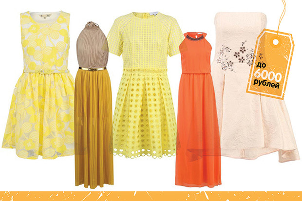Фото №7 - Топ-80: Выпускные платья на любой вкус и кошелек