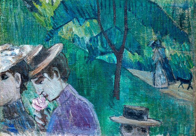 Фото №3 - 10 терминов, которые помогут вам понять картины импрессионистов-авангардистов