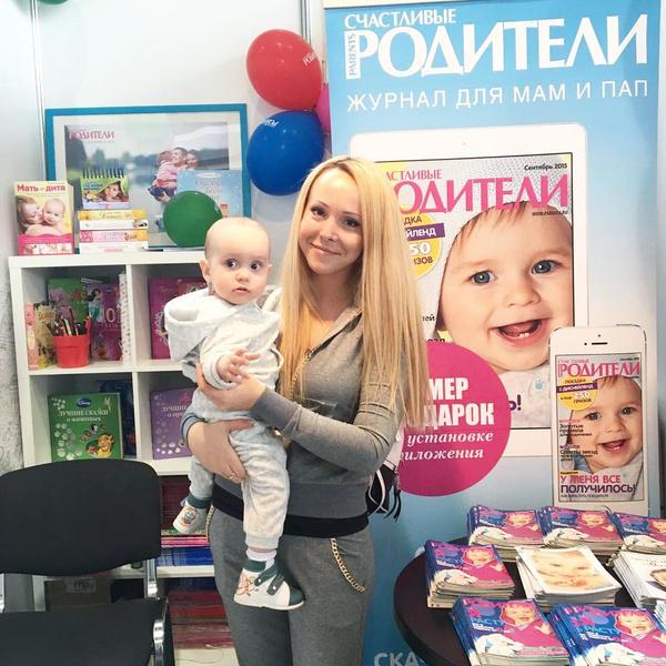 Фото №2 - Журнал «Счастливые родители» принял участие в «Фестивале беременных и младенцев WAN Expo 2016»