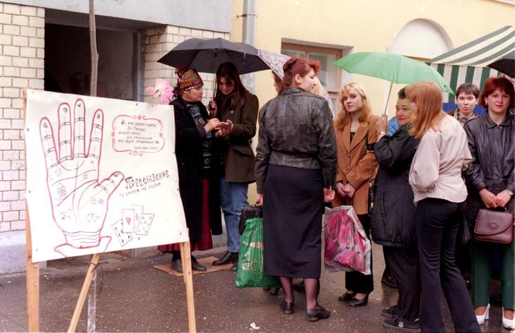 Фото №31 - «Два кусочека колбаски»: как мы жили в непростые и незабываемые 1990-е