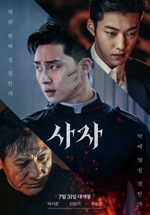 Фото №7 - Какие дорамы посмотреть, пока ждешь премьеру нового сериала с Пак Со Джуном в главной роли