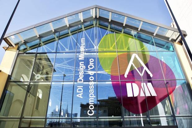 Фото №5 - В Милане открылся новый музей дизайна
