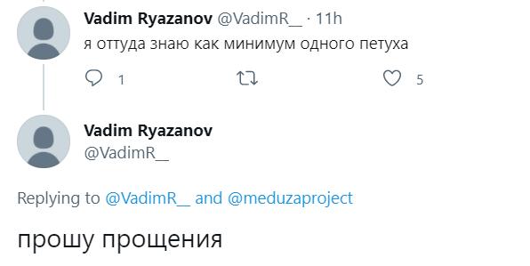 Фото №5 - Лучшие шутки про Рамзана Кадырова, который объявил, что в Чечне нет петухов