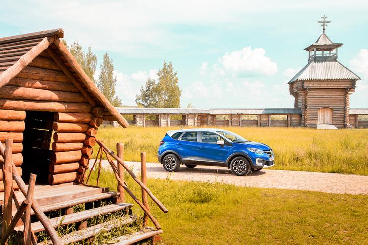Фото №4 - Тест-драйв нового Renault Kaptur: куда и с кем поедем этой осенью