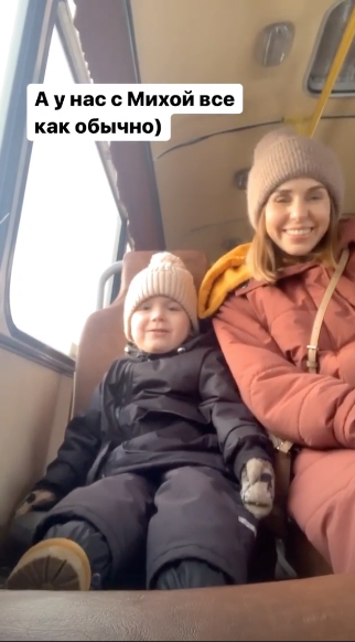 Фото №2 - Мальчик оплатил проезд женщине с ребенком и разбогател