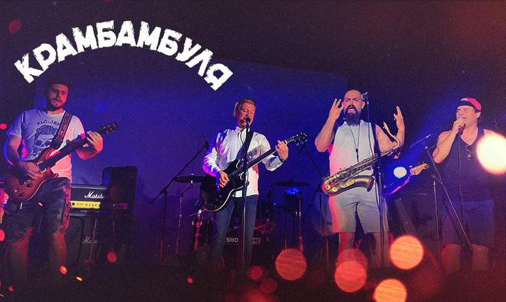 Фото №5 - На «Wargaming Fest: День танкиста» выступят легендарные The Offspring