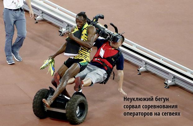 Фото №3 - 10 забавных спортивных фотографий с историями