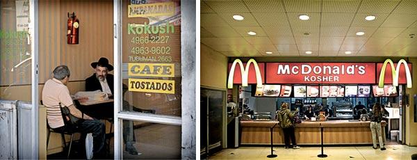 Фото №3 - Буэнос-Айрес: приют иммигрантов