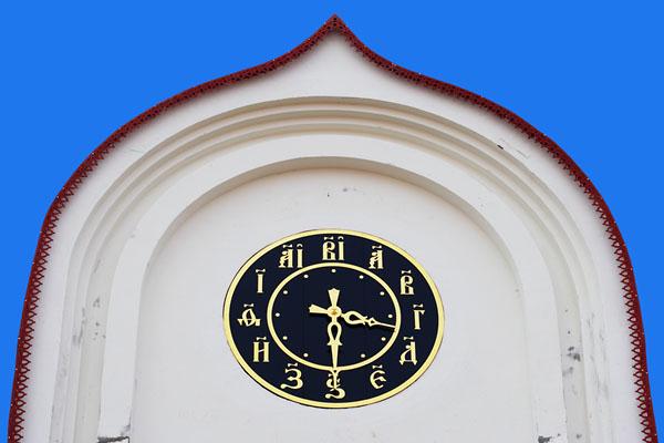 Фото №2 - Неоконченная пьеса для зауральских часов