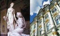 На Эрмитаж подали жалобу из-за нездорового влияния обнаженных скульптур на психику детей