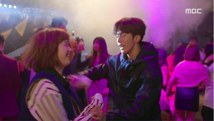 Фото №7 - Такое не забудешь: 10 самых впечатляющих танцев из корейских дорам 💃