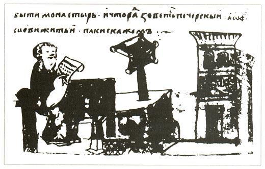 Фото №2 - Клад Ярослава Мудрого