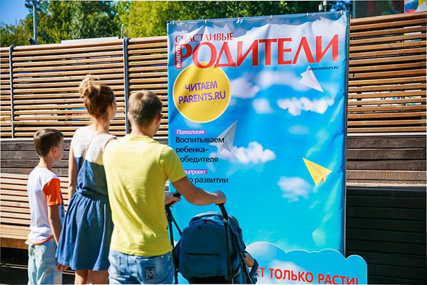 Фото №6 - «День, когда пора играть» состоялся в Москве, Саратове и Краснодаре
