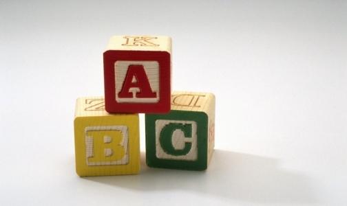 Фото №1 - Как поставить диагноз «аутизм»?