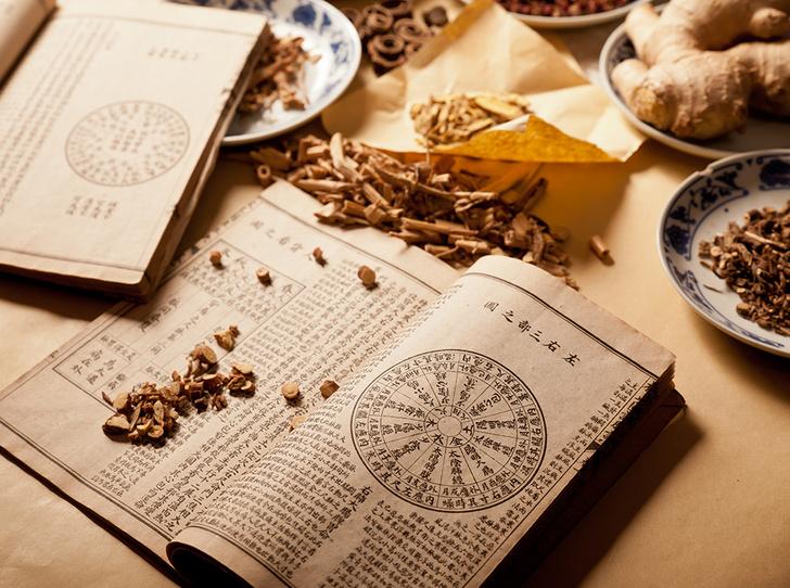 Фото №2 - Мифы и правда о китайской медицине
