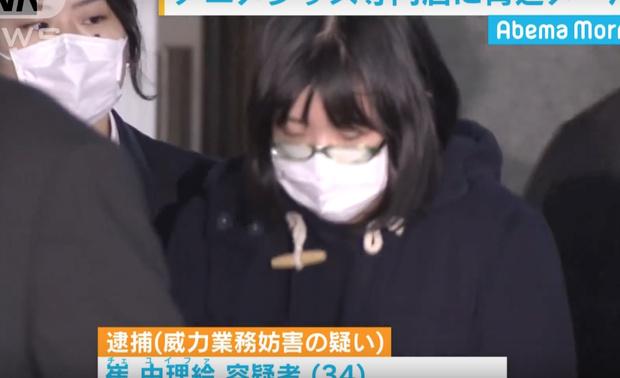 Фото №1 - Японка пожелала работникам магазина с анимэ умереть 3852 раза