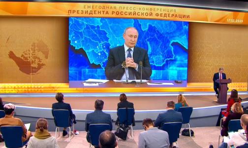 Фото №1 - Путин: Пандемия показала, что российская система здравоохранения оказалась самой эффективной в мире