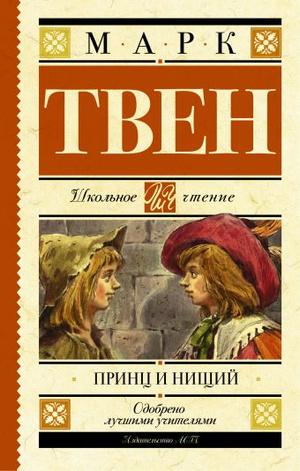 Фото №6 - Двое из ларца: 6 увлекательных книг про двойников