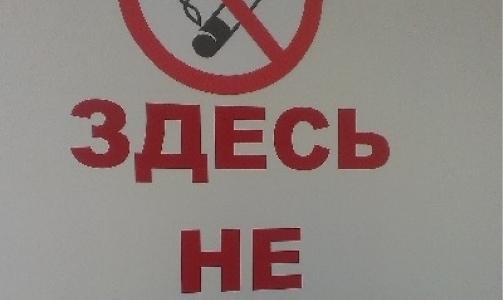 Фото №1 - Исследование: женщины курят из-за стресса, а мужчины - от удовольствия