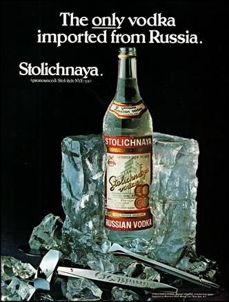 Фото №2 - Как СССР и США договорились менять водку на пепси-колу