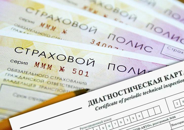 Фото №3 - В России отменяют обязательный техосмотр. Что нужно об этом знать