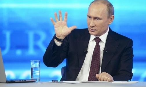Фото №1 - Комздрав узнал, почему недовольна зарплатой медсестра, обратившаяся с жалобой к Путину