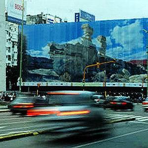 Фото №1 - Самый большой в мире снимок