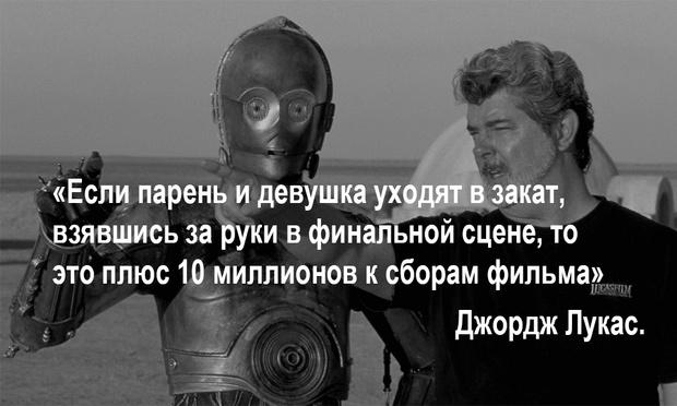 Фото №1 - 28 остроумных и смешных цитат про кино от режиссеров, актеров и продюсеров