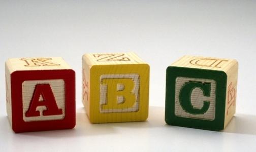 Фото №1 - Аутизмом дети страдают чаще, чем инфекционными заболеваниями