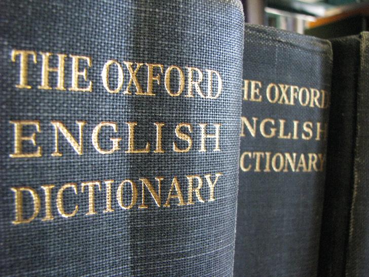 Фото №1 - Оксфордский словарь выбрал слово года