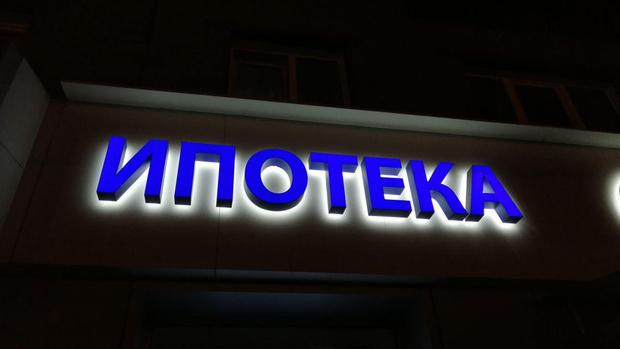 Фото №1 - Больше половины ипотечников Екатеринбурга хотели бы взять второй кредит