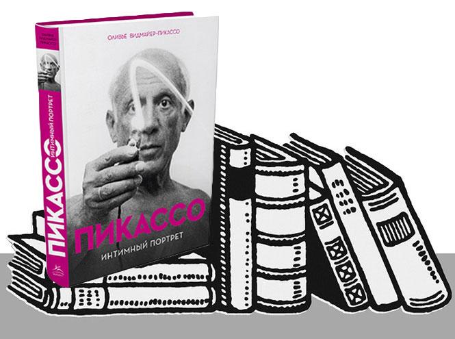 Фото №3 - 7 книг для тех, кто хочет знать всё