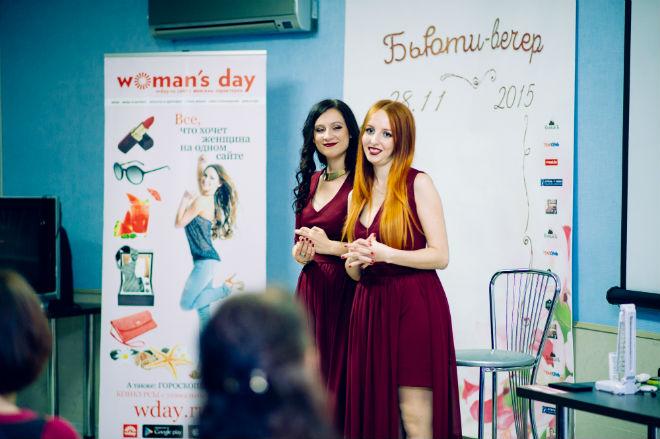 Фото №25 - Woman's Day на бьюти-празднике: все для женщин!