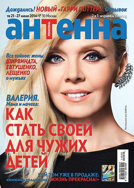 Фото №7 - Бузова, Нагиев, Лолита и другие звезды поздравили «Антенну» с юбилеем