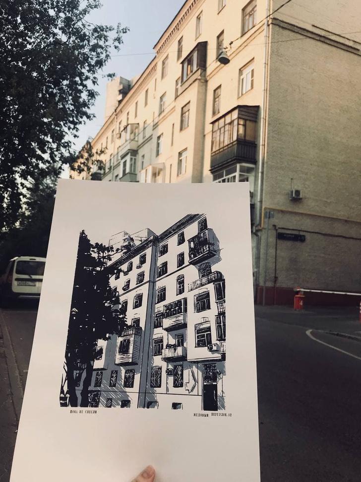 Фото №7 - Выставка линогравюр в новом пространстве Музея Москвы