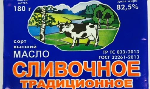 Фото №1 - В петербургских магазинах обнаружили пять марок поддельного сливочного масла