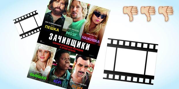 Фото №1 - Какие фильмы попали в топ самых эпичных кинопровалов года?