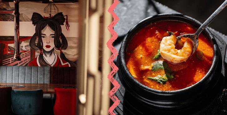 Фото №2 - Где поесть острой еды: топ крутых азиатских мест в Москве и Питере 🍜