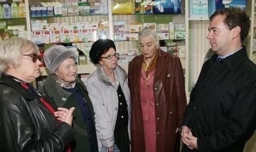 Фото №1 - Минздрав представил новый перечень льготных лекарств