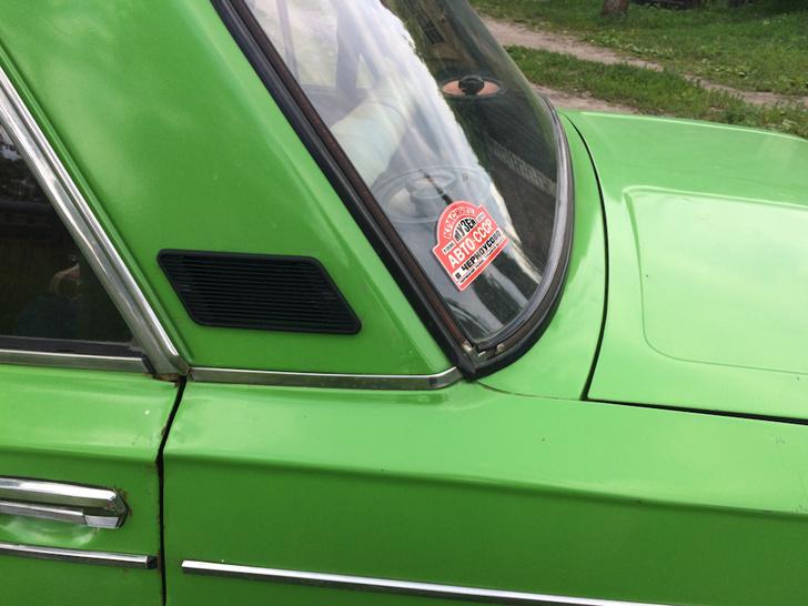 Фото №2 - Что за решетки ставили на боковины советских автомобилей и куда они исчезли
