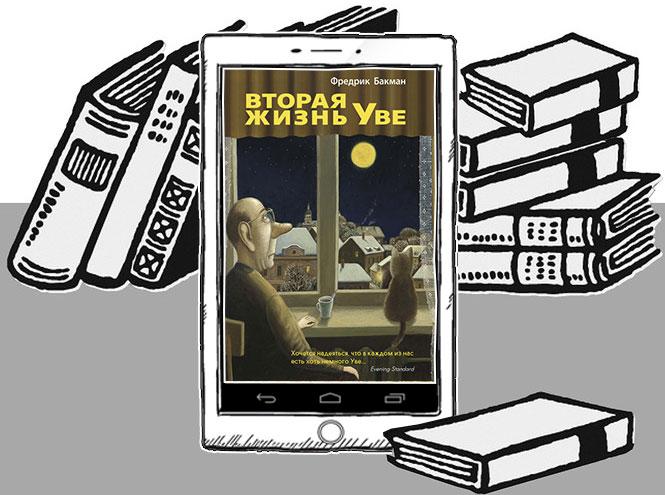 Фото №4 - Книжный гороскоп: что читать разным знакам Зодиака