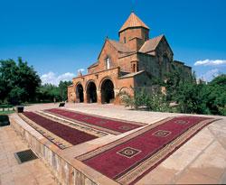 Фото №7 - Армянский дневник