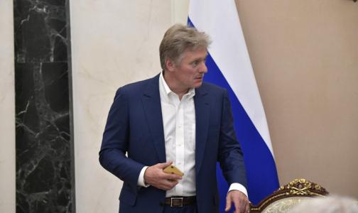 Фото №1 - Пресс-секретарь президента Дмитрий Песков госпитализирован с COVID-19