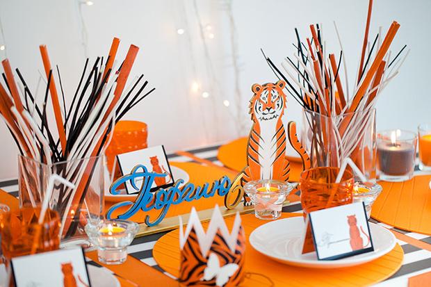 Фото №8 - «Тигриный» день рождения