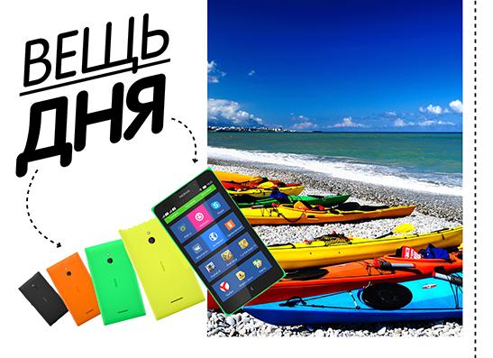 Фото №1 - Гаджет дня: смартфон Nokia XL