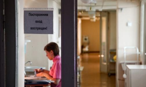Фото №1 - Смогут ли петербуржцы лечиться в федеральных клиниках в 2017 году?