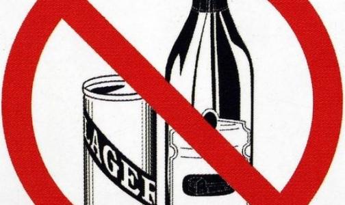 Фото №1 - Минздрав будет бороться с пьянством рекламными роликами