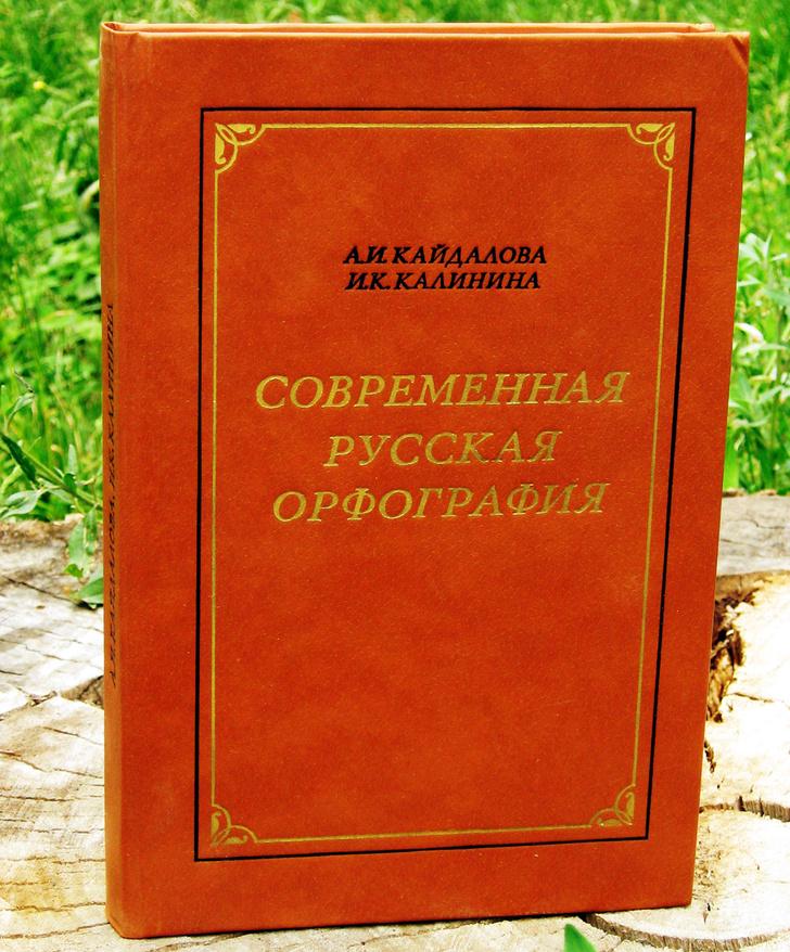 Victor Korniyenko / ru.wikipedia.org